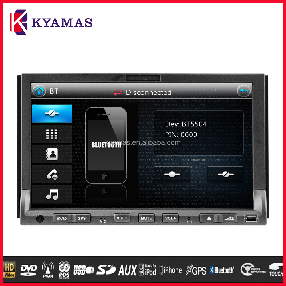 2-din 7'' Universal WinCE 6.0 Auto Stereo DVD GPS Player