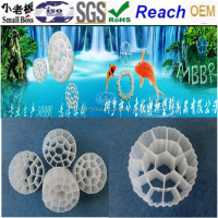 koi pond filter media/pond bio media for fish farm water
