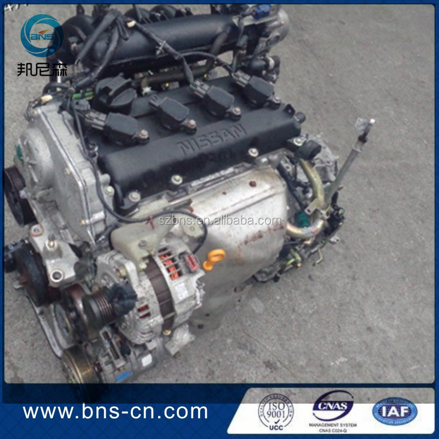 Made In Japan Good Condition Used QR20 Gasoline Engine For SUV