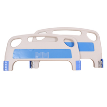 Medical Optional Parts Detachable ABS Plastic or Wooden Hospital Bed Panel Headboard Board