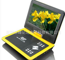 9 inch high definition visual portable dvd player/media player