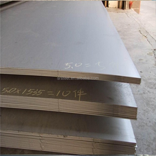 high quality Pure Iron Steel Plate price list