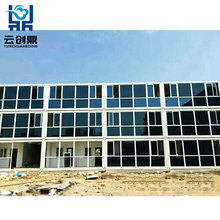 Expandable Luxury Pack Standard Prefabricated Building Container House