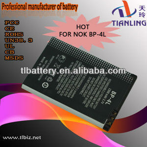 Phone Battery Bp-4l For Nokia N97