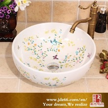 Modern style excellent quality jingdezhen porcelain stainless steel hand wash basins for home decor