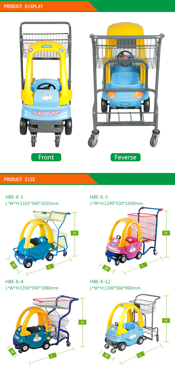 kids shopping cart (6).jpg