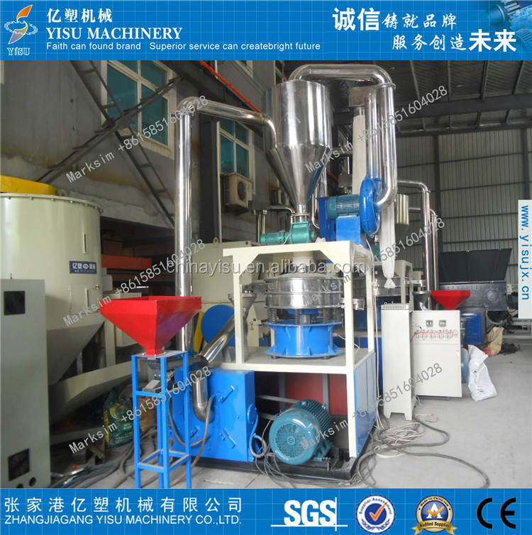 Disc type Plastic Pulverizer milling machine for PE/PVC/ABS/PC/PS