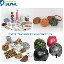 2018 polyva new pva water transfer printing film