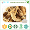 health care product food and beverages American ginseng root ginsenosides 10% HPLC