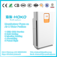Factory Highly efficient Electronic Awpurifier CE certification Ionizer Ionic Freshener air cleaning machine,air purifier