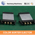 Ejector/Vibrator/Led Light/Board Color Sorter Components