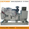 64kw (80kva) with cummins engine marine diesel Generator with competitive price
