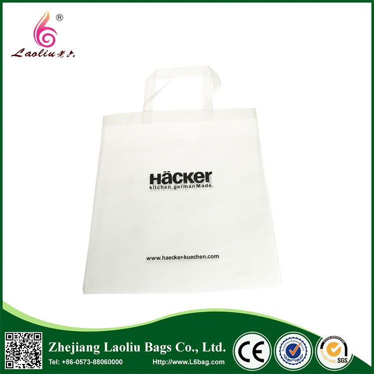 Factory supply superior quality folded non-woven bag