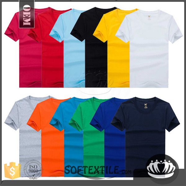 made in china cheap price comfortable stylish plain white cotton t shirts