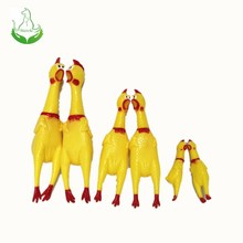 Alibaba best seller pet toy Scream Rubber Chicken