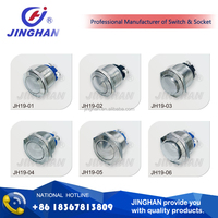19mm momentary screw terminals switch contacts