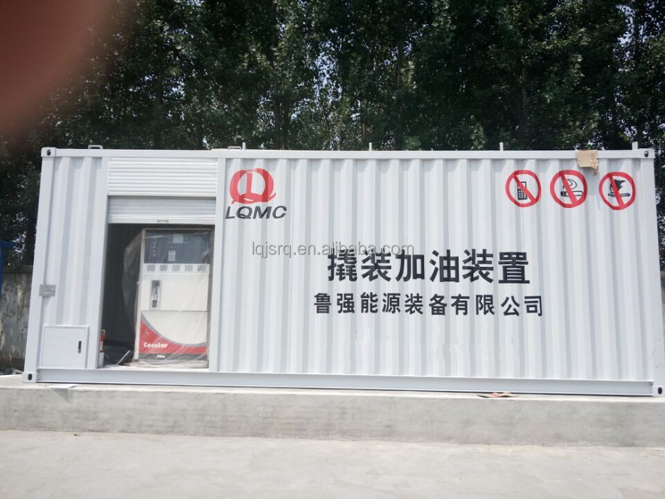 16000liters to 68000 liters mobile fuel storage tank container station