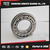 high quality XKTE brand 22210 spherical roller bearing with low price made in shandong china