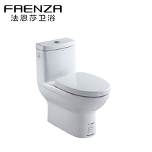 CUPC Certificate High Quality Normal Sizes Ceramics Arab Toilet WC