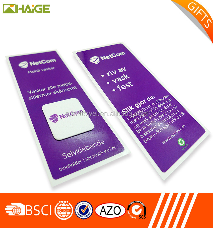 China Supplier microfiber stick mobile phone screen cleaner
