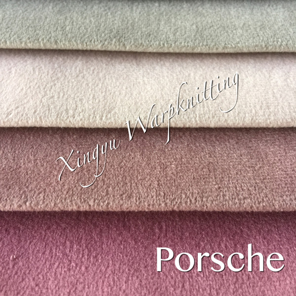 Porsche design sofa fabric