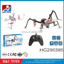 2016 Latest 4 Channel inverted flight mini rc quadcopter drone with gyro HC296385