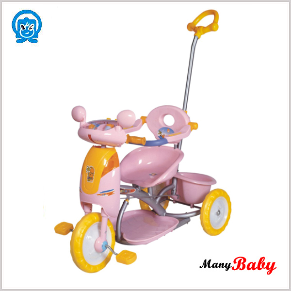 Double Seat reverse tricycle for kids baby Tricycle for children