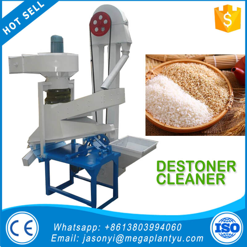 3 layers sieve gravity rice destoner,rice destone machine/ millet destone machine/ paddy clean machine