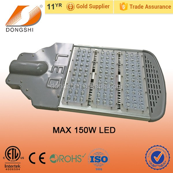 Factory direct sell 60w Solar LED street light led off road light