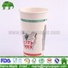 Brand new cheap paper cups with high quality china suppiler