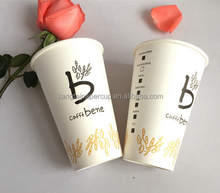 disposable cold drink paper cup fruit cup 16oz 500ml wholesale