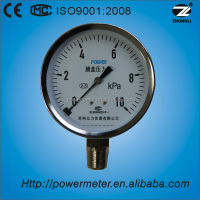 bellows pressure gauge 75mm manometer /chromeplated case /bottom connection/ CE certificate
