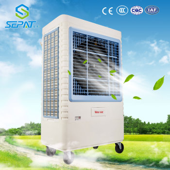 China brand best sale high grade pure copper motor low noise big wind low power industrial cooler
