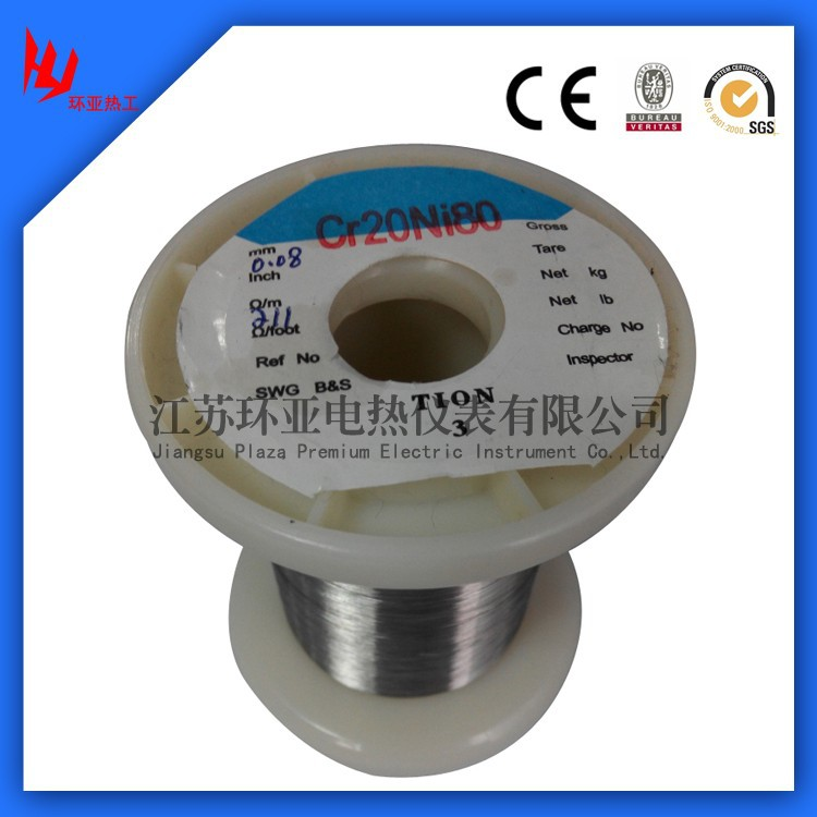 stable resistance nichrome 80 20 electrical heating wire