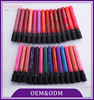 /product-detail/custom-waterproof-long-lasting-matte-wholesale-fashion-private-label-cosmetic-lipstick-60607960854.html