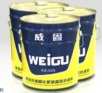 KS-929 Single-part Building Waterproofing Material Moisture Polyurethane Waterproofing Coating