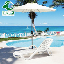 Outdoor Lounger Chair Plastic Lounge Chair