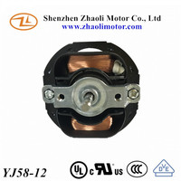 110/220v sp5812 shaded pole motor yj58 12 for Ventilation, Humidifier, Heater, Electric fan, air fresherner