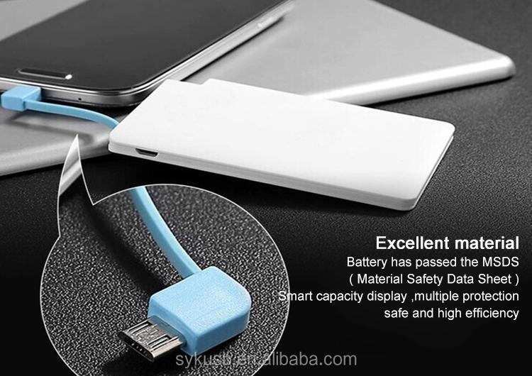 Easy Carry Promotional Gift 2500mAh Business Card Power Bank
