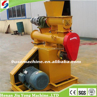 Fashionable commercial rabbit /cattle /dog/fish food pellet making machine