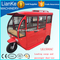 800W motor electric passenger tricycle/4-6 seats electric tricycle for passenger/passenger electric cars with CE