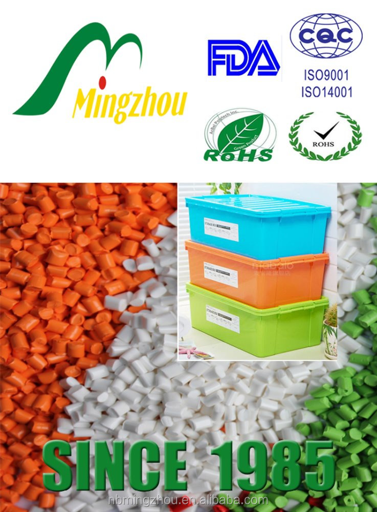 Polyolefin plastic granule houseware color masterbatch For PP PE PS HIPS ABS AS
