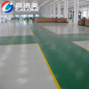 Floor paint manufacture-Easy Clean Chemical Resistant Epoxy Floor Paint For Factory