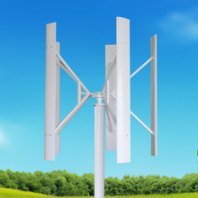 1KW VAWT Vertical Axis Wind Turbine Generator Permanent magnet generator for wind power