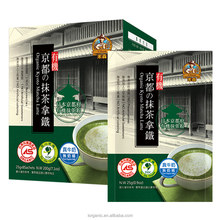 High Quality Organic Instant flavored Kyoto Milk tea with pure milk powder