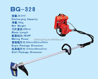Knapsack/ Backpack Grass Trimmer /Brush Cutter /Bush Cutter BG328