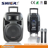 "12"" class AB pa system good quality for oxygen free speaker cable with rechargeable battery"