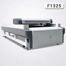 1325 cnc laser cutting machine price 4by8 feet