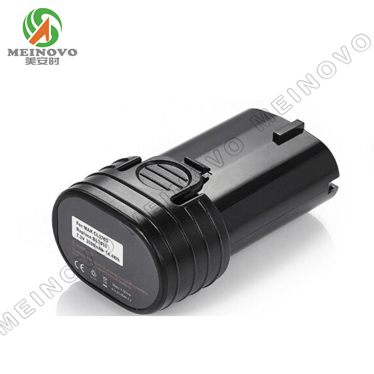POWER TOOL BL7010 7.2V Li-ion 2.0Ah Rechargeabe Replacement Battery