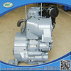 Hot China Products Wholesale Motor Diesel Engine